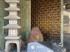 観光を終えて加賀市に移動します。 今夜の宿泊は、山中温泉の白鷺湯たわらやさんです。 山中温泉は山間の静かな場所にあり、年季の入ったお宿の多いイメージですが、現代風のサービスで喜ばれるように頑張っているのがよく伝わります。 受付の女性の明るくハキハキとした分かりやすい館内説明。気持ちの良い対応でした。