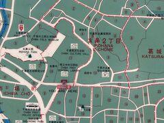 図書館前の地図にも千葉城なんて出ていないし。