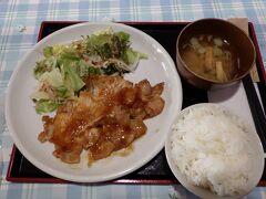 お昼は、2時ごろ、生姜焼き定食(ジンギスカン定食は売り切れ)980円