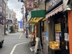 大阪に来るとどうしても食べたくなる店へ