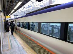 新宿駅に到着でこの旅終了。 最後は天気に恵まれませんでしたが、また時間を作って再チャレンジしたいと思います。  今回もご覧いただきありがとうございました。