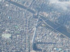 乗継便で札幌へ向かう機上から、スカイツリーもはっきりと見ることができました。 おひさしぶり~(o^^o)。