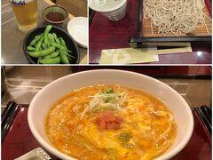 新千歳空港に到着後、札幌駅へ移動。 そして、まずは腹ごしらえのランチ。 胃に優しいもの~ということで、「博多明太子あんかけ玉子とじうどん」にしました。これが見た目以上に美味しくて、大正解!お出汁が本当に最高です。 OTTOは、生ビールセット(生ビール&枝豆)390円に大喜び。おひとり様1セットのみで、残念そう。