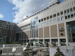駅前で、久しぶりにショッピングを楽しみ、ホテルへ向かいます。