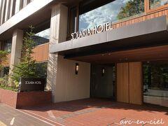 今回、お世話になるソラリア西鉄ホテル札幌。 今年2月にオープンしたばかりなので、楽しみ(^^♪。