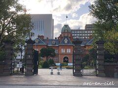久しぶりの赤レンガ庁舎。