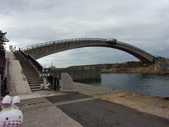 またまた休憩がてらにお立ち寄り。 姫津大橋という人が歩くための橋。