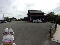 宿根木郵便局に車を停めて行きます。 ちょっと歩くと…、