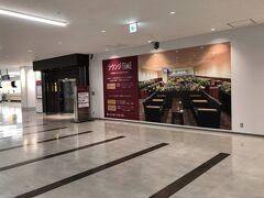 福岡空港のカードラウンジは6:30から、少し待ちました。