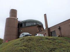 釧路市湿原展望台に到着