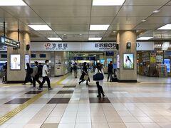 少し歩くイメージがあったが、新幹線口は目の前