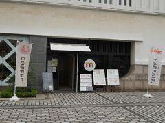 くらしき桃子 倉敷市民会館店です。