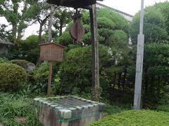 倉敷代官所跡が倉敷紡績発祥の地となったので、アイビースクエアの敷地に代官所井戸が残されているのです。