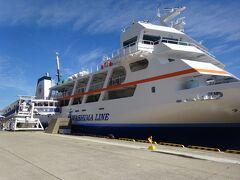粟島汽船のフェリー船「あわしま」で岩船港に行きます。