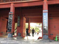◎増上寺 ここも初めて来た。知らないところが沢山ある。