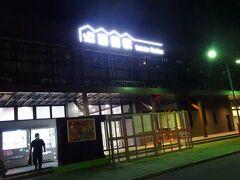酒田駅 駅よりタクシーでHに行きます。