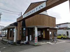 新幹線の中で探した結果、札幌館で昼食
