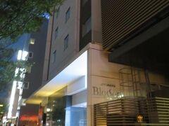 信号を渡ってはかた駅前通りに入るとすぐに今日のお宿JR九州ホテルブラッサム博多中央がありました。