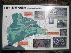 それでは、日野江城跡に入ります。 まず、本丸にあった全体図の写真を掲載します。 日野江城は有明海からほど近い小山に、本丸、二の丸、三の丸で構成された平山城でした。 本丸へのアプローチは、西側(三の丸側)と東側(二の丸側)からの二か所があります。東側が表門だったようですが、車で本丸近くまで行けるのは西側からです。