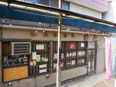 秩父鉄道御花畑駅隣接の昭和レトロ喫茶 コロナ禍で閉店したのかも  駅そばがとても美味しそうでしたが、目指すは手打ちそば店なのでガマンガマン