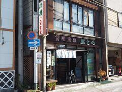 手打ちそばの代替で入ったお店 先ほど通った時に、とても気になっていました 「松村甘味食堂」