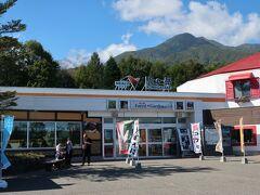 途中の駒ケ岳サービスエリアで休憩します