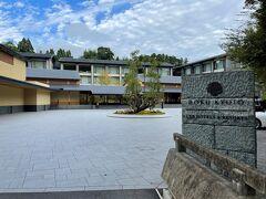 京都・北区『ROKU KYOTO, LXR Hotels & Resorts』  2021年9月16日にオープンした『ロク キョウト エルエックスアール  ホテルズアンドリゾーツ』のホテルエントランスの写真。  豊かな自然に囲まれた京都の奥座敷、洛北に誕生した 『ROKU KYOTO, LXR Hotels & Resorts』は、琳派発祥の地と言われ、 古くから芸術家たちに愛されたこのリゾート地で「Dive into Kyoto」 をコンセプトに知られざる京都の奥深い魅力に浸る唯一無二の体験を 受けることができ、非日常のリラクゼーション空間を 愉しむことができます。  雄大な自然の景観を活かしたスパ施設では隣接する 「しょうざんリゾート」から湧き出る天然温泉を使用し、年間を通して 利用できる天然温泉を使用した「屋外サーマルプール」をが愉しめ、 宿泊ゲストの心と身体を安らぎの時間へと導いてくれます。  https://www.rokukyoto.com/