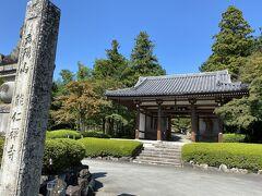 次に訪れたのは能仁寺。 幕末の「飯能戦争」と旧幕府軍の本陣となった寺だそうです。 大河ドラマ「青天を衝け」で出てきた渋沢平九郎もいました。