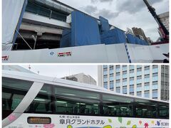 札幌駅北口は新幹線に向けた大工事中。ホテルのバスは昨年乗ったバスと同じデザイン。昨年は有料の公共バス・かっぱライナーでした。