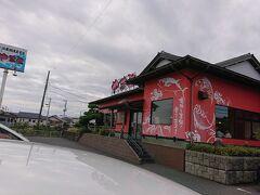 """昼食は、館山市内の 鮨やまと(回転すし) 事前に""""E Park""""で予約しておきました。(ぐるなびでは週末予約は不可)"""
