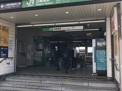 日暮里駅で降りて上野日帰り散歩☆おひとりさま、はじまりです。