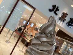 北菓楼のソフトクリーム☆美味しかったです(*^-^*)