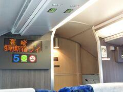 まずは渋谷から「湘南新宿ライン(快速)」に乗車☆  今回はJR東日本のポイント「JREポイント」600ポイント分を「グリーン車券」に変えて、お得に「グリーン車」に乗車。  現金で買うと、事前に買っても平日1000円のようです。 それがなんと、600ポイント(600円分)で乗れるので、お得です☆  JREポイントはスマホなどで事前に登録や設定をしておくと、JR東日本(一部、北海道)の乗車や、駅での買い物などで日々貯まります。