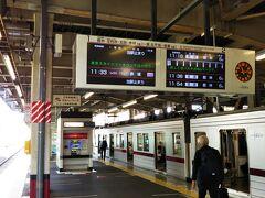 「久喜駅」に到着☆ ここからは東武線に乗り換え☆