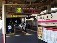 目的地「羽生(はにゅう)駅」に到着☆  ここまで来ると、車窓の風景ものんびりしています。笑