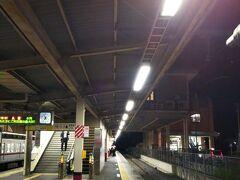 というわけで、すっかり暗くなってきたので、羽生から横浜に帰ります☆笑