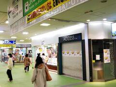 さて、途中の久喜駅ですが、意外に駅ナカが充実しています。 東武線の改札内にも、そこそこ店があります。