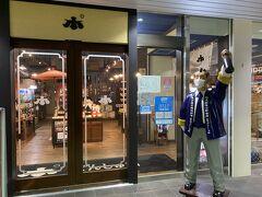 新潟駅 西口改札にある『ぽんしゅ館』にやってきました。