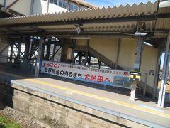 大牟田駅に運転停車 大牟田駅と次の荒尾駅の間で福岡―熊本県境を越えますが、 車内放送では熊本弁での「ようこそ(たぶん?)」も。