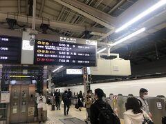 東京駅からはのぞみナンバーワンに乗車。