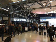 <ヴァンター国際空港>  シェンゲン外エリアは改装して広くなりました。 ノルディックキッチンにも、いつか入ってみたいです。
