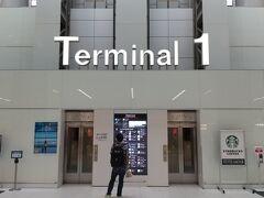 6:30 羽田空港に到着。