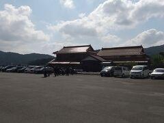 11:01 別府弁天池の駐車場に到着。