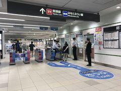 東横線横浜駅改札では、 かわいい1日駅長さんがいました
