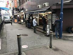 ちょっとモーニングに オキニの立ち食い鈴一へ 相鉄改札すぐ 歩道で立って食べるのが、鈴一スタイル
