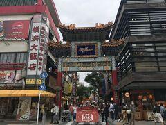 善隣門に メイン通りの中華街大通りはここから  中華街は長方形エリアがメインで 横浜このあたりは東西南北にキッチリ 道が整備されてるけど 中華街の長四角は斜め30度ぐらいに 傾いてるから方向感覚がズレる ちょっと分かりづらいかも
