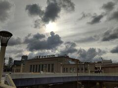 上野駅到着!