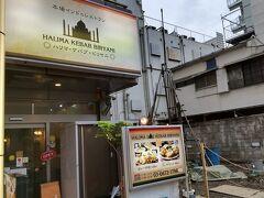 本格インド料理の人気店