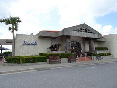 ランチにやって来たのは、嘉手納にある海岸沿いのレストラン「シーサイド」。