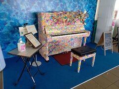 8:15 木更津駅着 駅ピアノがありました